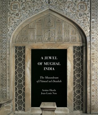 A Jewel of Mughal India