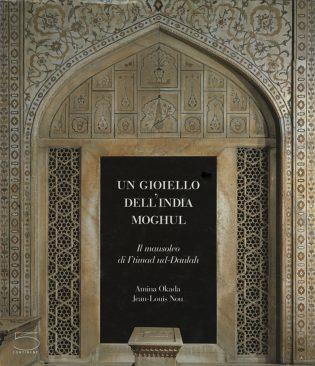 Un gioiello dell'India moghul