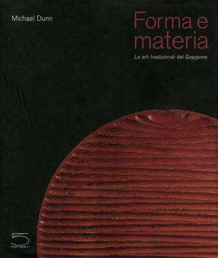 Forma e materia