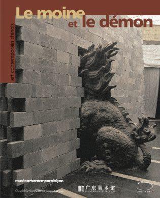 Le moine et le démon