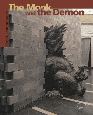 The Monk and the Demon