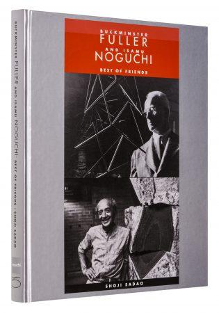 Buckminster Fuller and Isamu Noguchi