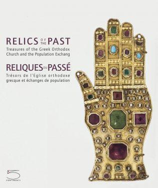 Reliques du passé | Relics of the Past