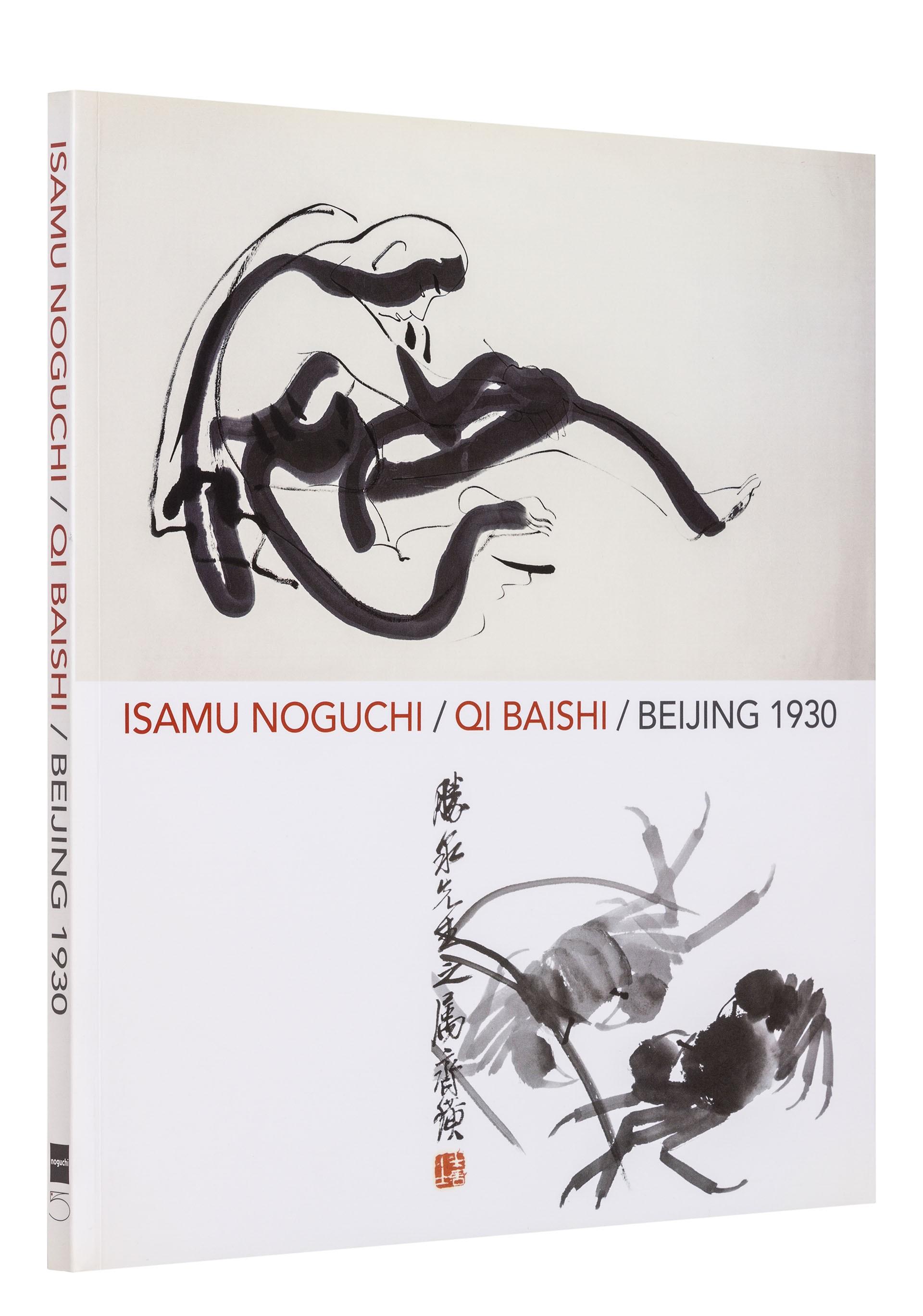 Isamu Noguchi | Qi Baishi | Beijing 1930