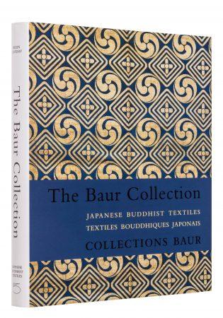 Textiles bouddhiques japonais | Japanese Buddhist Textiles