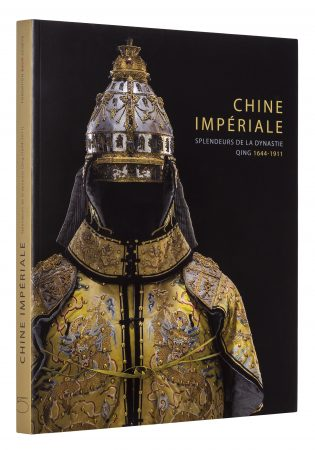 Chine impériale