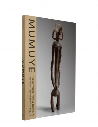 Mumuye. Sculpture from Nigeria